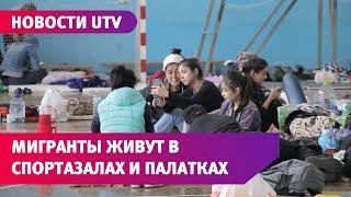 1500 жителей Киргизии застряли в Башкирии из-за закрытой границы. Репортаж из палаточного городка