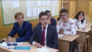 В Башкирии 11-классники активно готовятся к сдаче ЕГЭ
