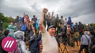 Башкирия тоже протестует: тысячи защищают шихан Куштау, глава республики вышел к недовольным