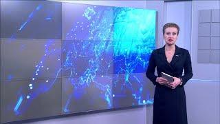 Вести-Башкортостан: События недели - 27.01.19