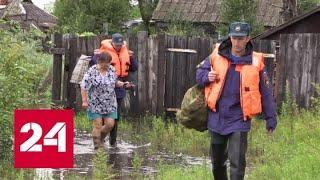 В Приморье объявлено штормовое предупреждение - Россия 24