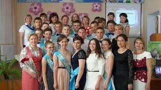 Выпускной бал МОБУ ООШ №2, Благовещенск РБ