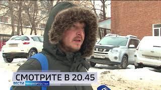 В Уфе родители детей-инвалидов получили штраф за парковку на снегу