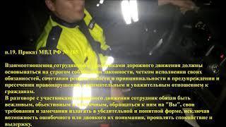 Мл. лейтенант Ахтямов. ДПС с.Караидель