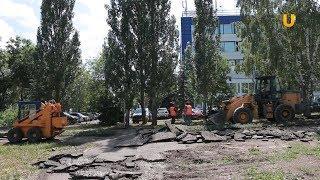 Новости UTV.  Началась реконструкция набережной р.Стерля