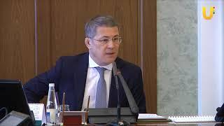 UTV. Радий Хабиров поручил усиленно заняться уборкой снега в Уфе