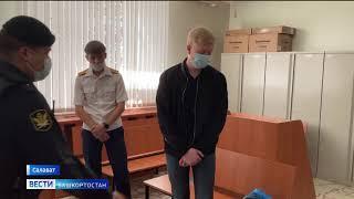В Башкирии суд избрал меру пресечения сыну депутата, сбившему подростка в Салавате