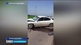 В ГИБДД по РБ рассказали подробности массовой аварии с погибшим