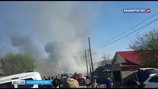 Тушили всем селом: в районном центре Башкирии огнем полыхали сразу 2 дома