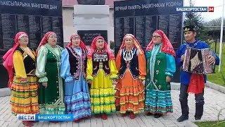 Жители Башкирии присоединились к флешмобу #Шаймуратов и спели песню о знаменитом генерале
