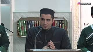 Достоинство чтения салавата на пророка Мухаммада ﷺ. Абдулла Салимов
