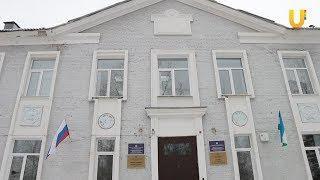 Новости UTV. На страже детской безопасности: в школе №19 прошла учебная эвакуация.