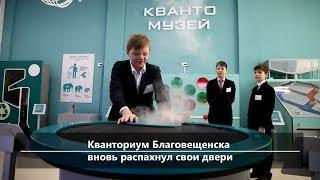 UTV. Новости центра Башкирии за 6 ноября