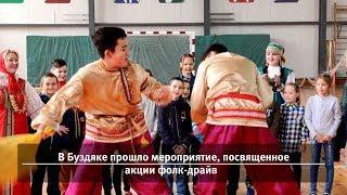 UTV. Новости запада Башкирии за 25 сентября