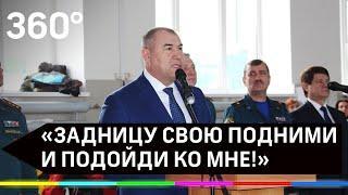 """Вице-премьер правительства Башкирии: """"Задницу свою подними и подойди ко мне!"""""""