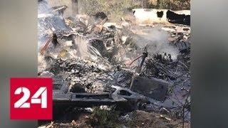 На месте падения немецкого истребителя обнаружено тело - Россия 24