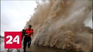 Удар тайфуна по Китаю: в руинах почти все побережье - Россия 24
