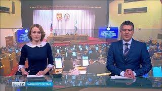 Вести-Башкортостан – 21.03.19