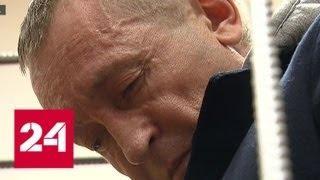 Взятка в 10 миллионов: арестован первый зампрокурора Башкирии - Россия 24