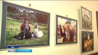 В Уфе впервые открылась выставка фотографа из Перу Рензо Гранде
