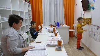 Новости Ишимбая: час предпринимательства; капремонт СДК; учебный центр А. Тарасовой [24.01.2020]