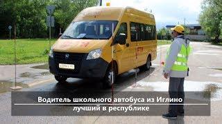 UTV. Новости центра Башкирии за 20 мая