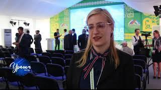 """Всероссийский инвестиционный сабантуй """"Зауралье"""", г. Сибай 2019"""