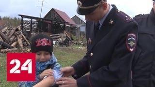 Двое сотрудников полиции спасли от пожара детей на Алтае - Россия 24