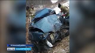 Появилось видео ДТП, ставшего причиной многокилометровой пробки в Башкирии