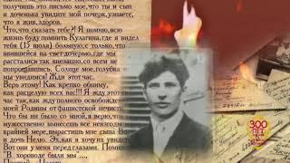 Петр Цуранов
