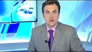 В Башкирии упал НЛО. Свежие новости
