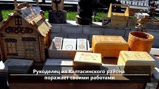 UTV. Новости севера Башкирии за 19 августа (Бирск, Мишкино, Бураево)