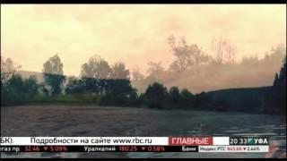100 лет со дня образования Башкортостан отметит за свой счет. РБК-Уфа 19.07.2016 20-30