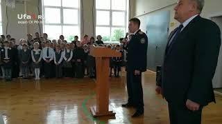 Следователи наградили юных героев
