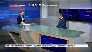 Башкирия вложит в сохранение лесов более двух миллиардов рублей
