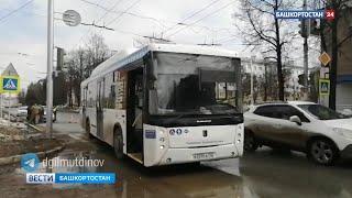 В Уфе автобус насмерть сбил пешехода: ВИДЕО