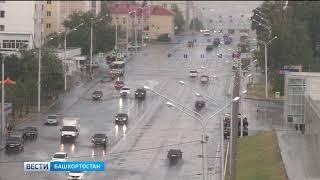 В Башкирии действует штормовое предупреждение из-за сильного ветра