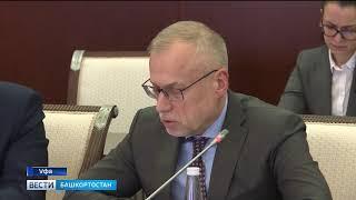 В Башкирии появится первое в России производство геотекстиля
