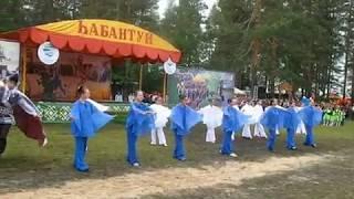 Районный Сабантуй Куюргазинского района РБ 2017 год