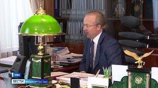 Пособия безработным родителям и бизнес в условиях кризиса: Правительстве Башкирии