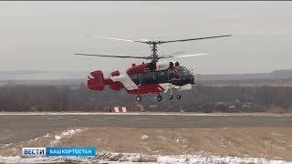 В Кумертау модернизировали 10 вертолётов для Минобороны России