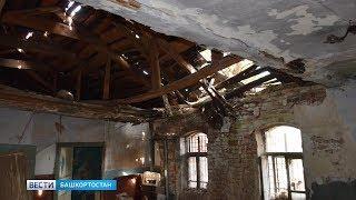 В Уфе уничтожен памятник архитектуры