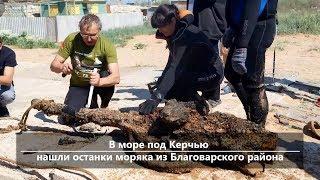 UTV. Новости центра Башкирии за 31 мая