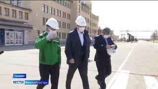 Новый мэр, работа детской поликлиники и производство зеркал – Радий Хабиров побывал в Салавате