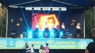 День молодежи г Октябрьский Башкортостан 2015