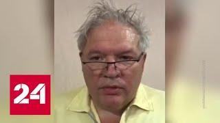 Передал землю без торгов: главу Туапсе задержали из-за превышения полномочий - Россия 24