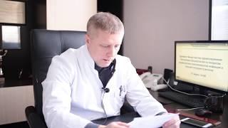Видеообращение главного врача Городской больницы г.Кумертау от 31.03.2020