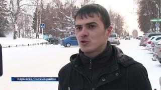 В Кармаскалинском районе судят Руслана Муртазина, сбежавшего из местного изолятора