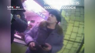 Мужчина напал на полицейского