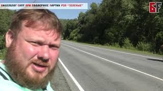 """""""История с туалетами""""  или куда ходят туристы в Башкирии"""